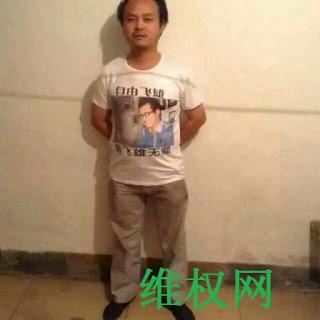 新疆博乐市维权人士姜志林