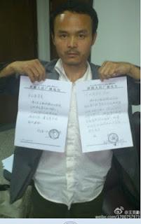 新疆博乐残疾访民姜志林在投诉1